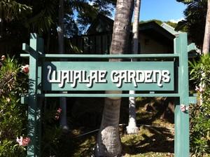Waialae Gardens Sign