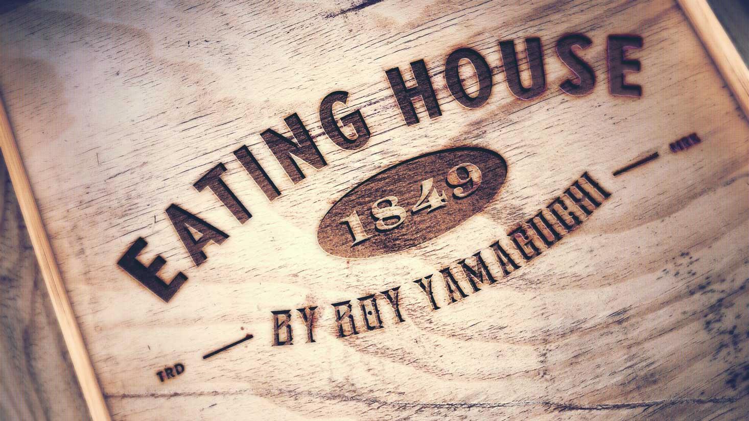 Roy Yamaguchi New Restaurant