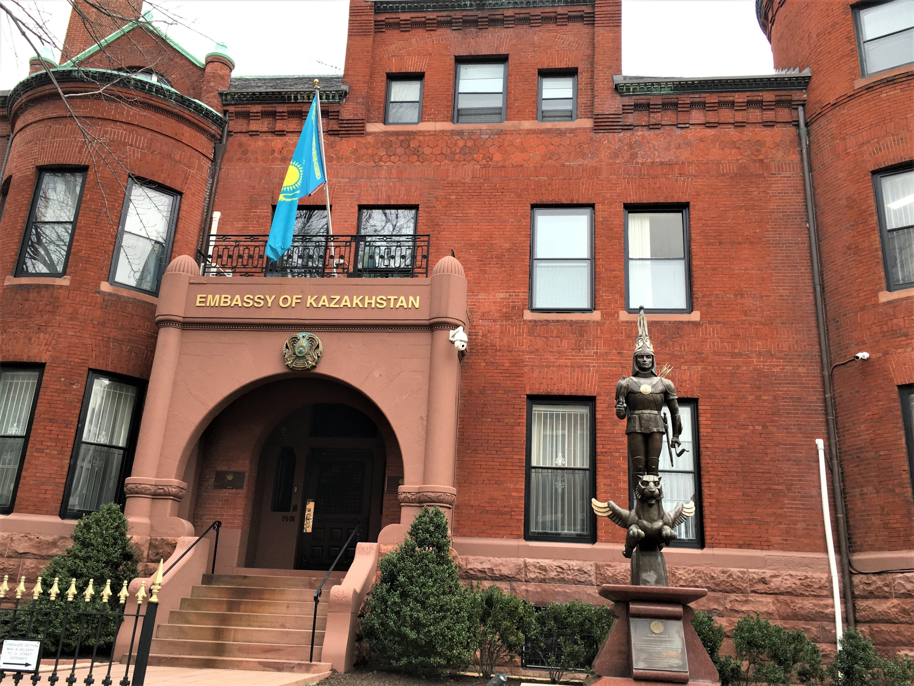 Real Estate & Homes For Sale Near The Embassy of Kazakhstan in Washington, DC. Artyom Shmatko Realtor
