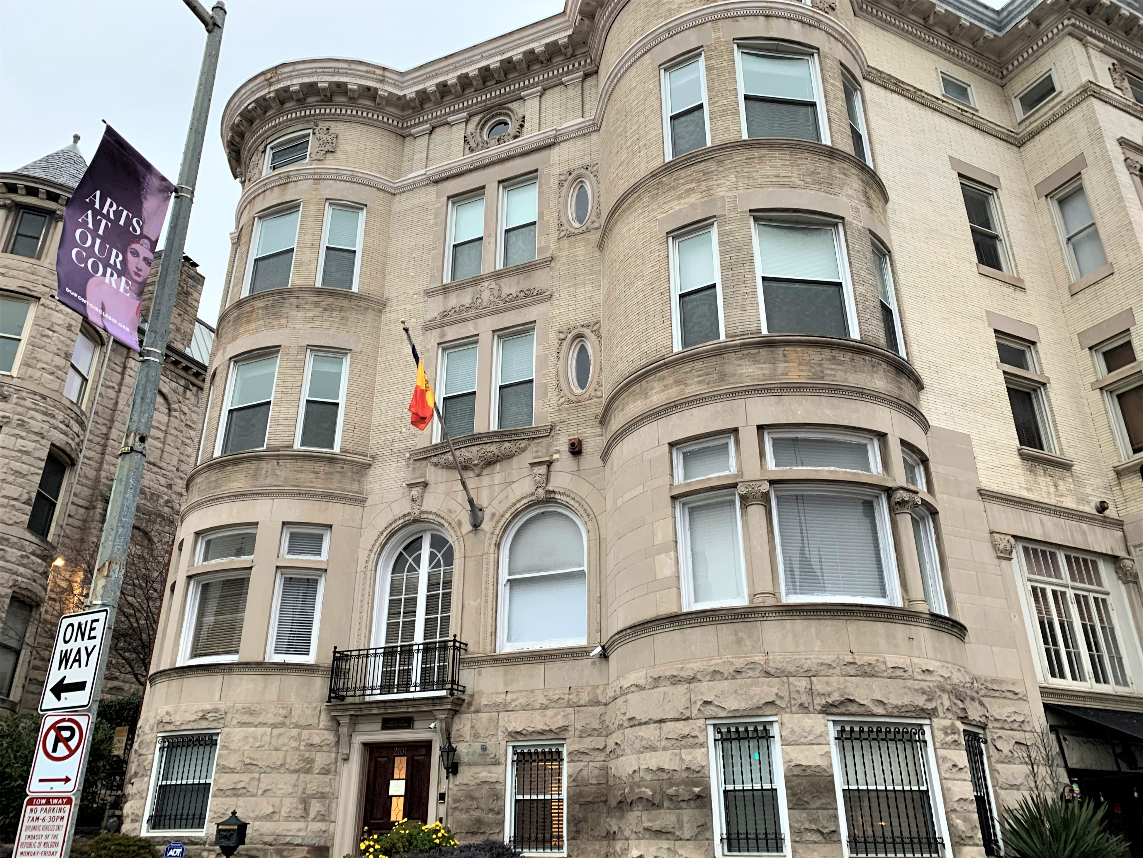 Real Estate & Homes For Sale Near The Embassy of Moldova in Washington, DC. Artyom Shmatko Luxury Real Estate Agent