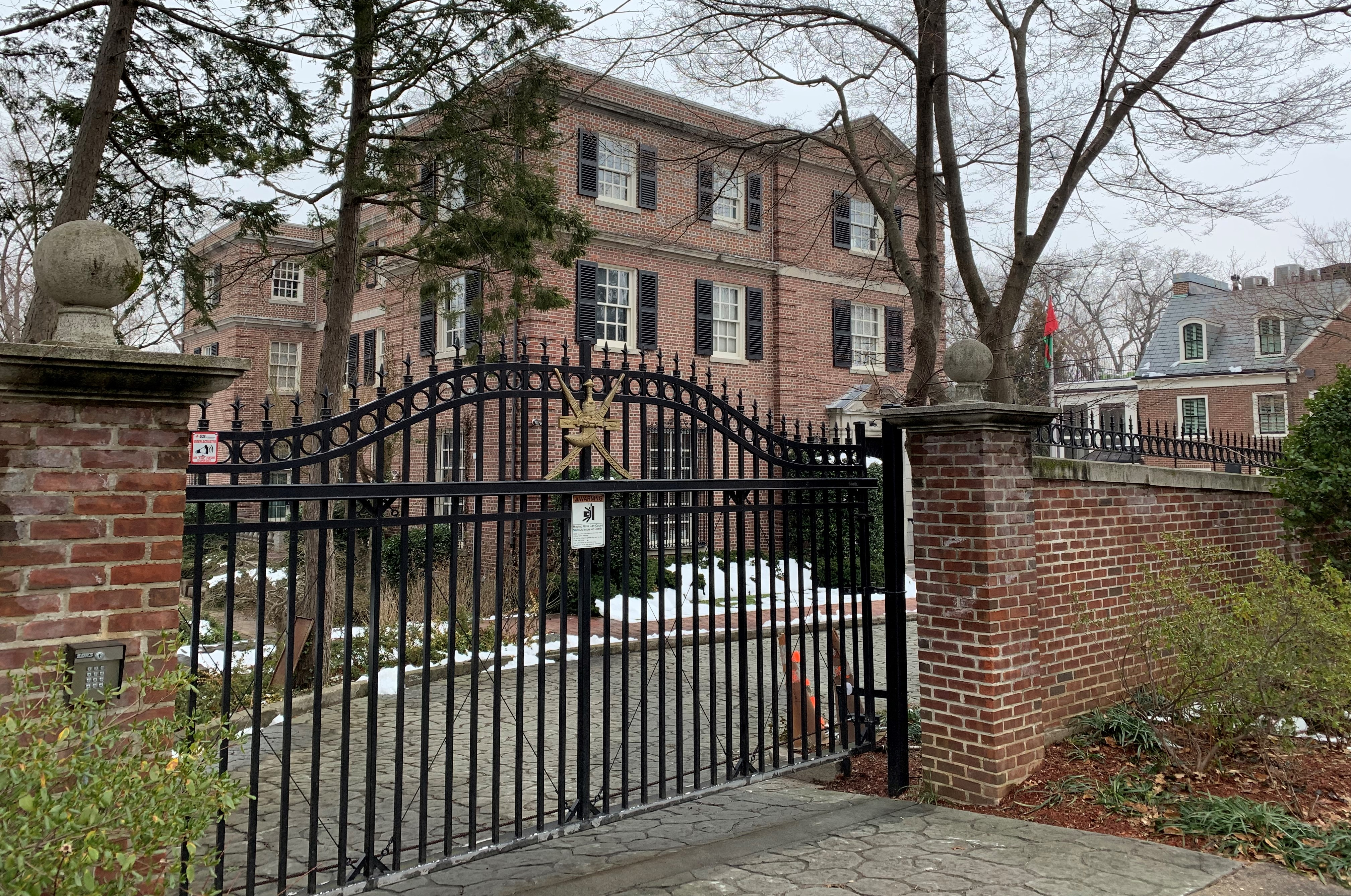 Real Estate & Homes For Sale Near The Embassy of Oman in Washington, DC. Artyom Shmatko Luxury Real Estate Agent
