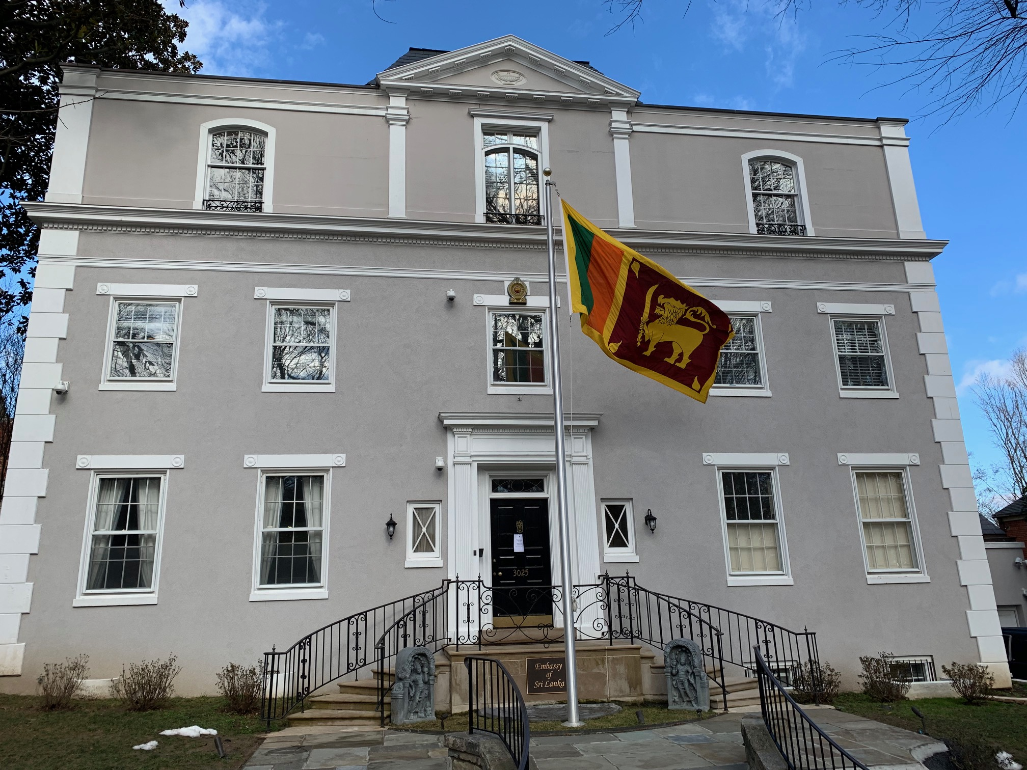 Real Estate & Homes For Sale Near The Embassy of Sri Lanka in Washington, DC. Artyom Shmatko Luxury Real Estate Agent