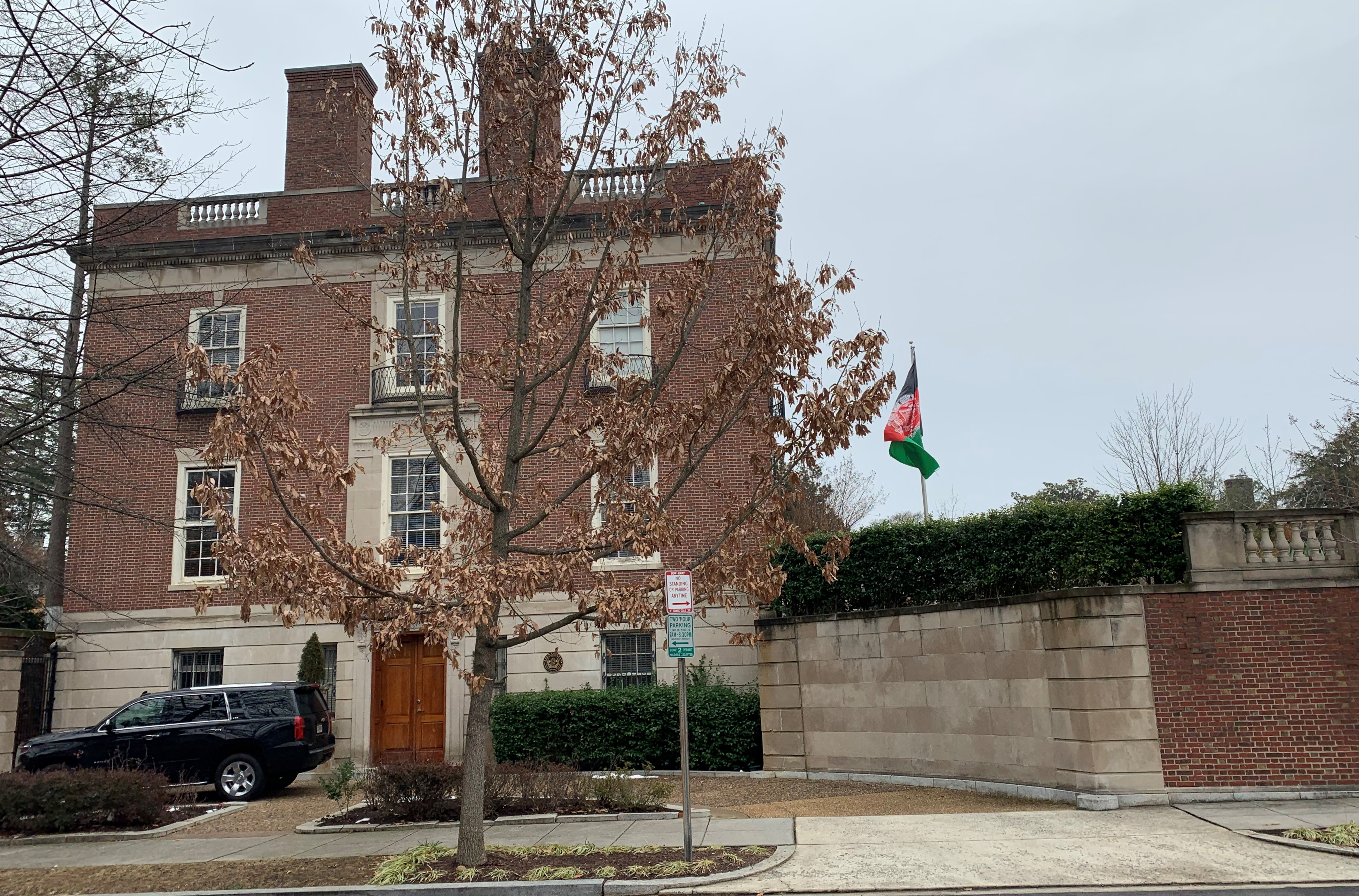 Real Estate and Homes For Sale Near the Embassy of Afghanistan in Washington, DC. Artyom Shmatko Realtor