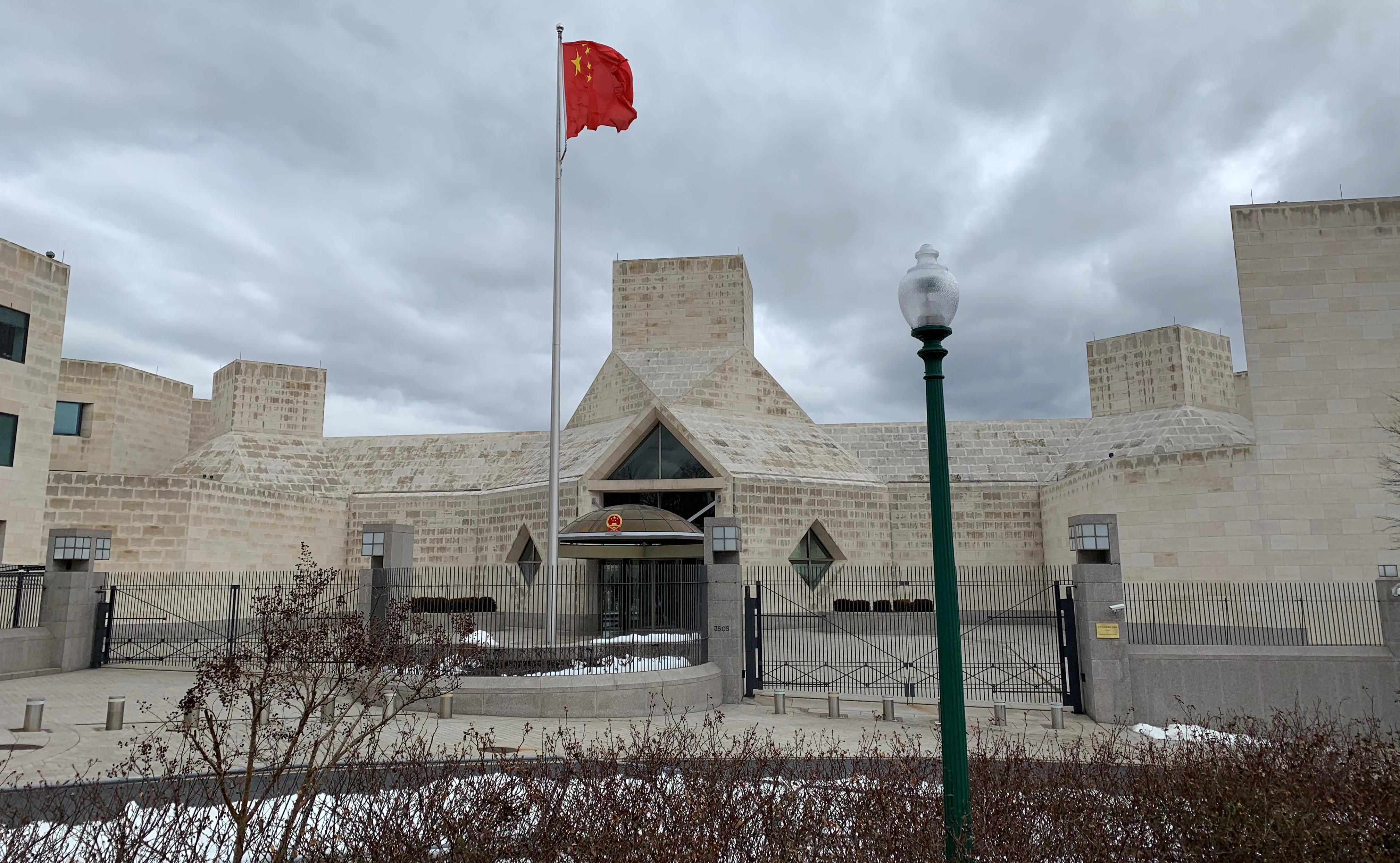 Real Estate and Homes For Sale Near the Embassy of China in Washington, DC. Artyom Shmatko Realtor