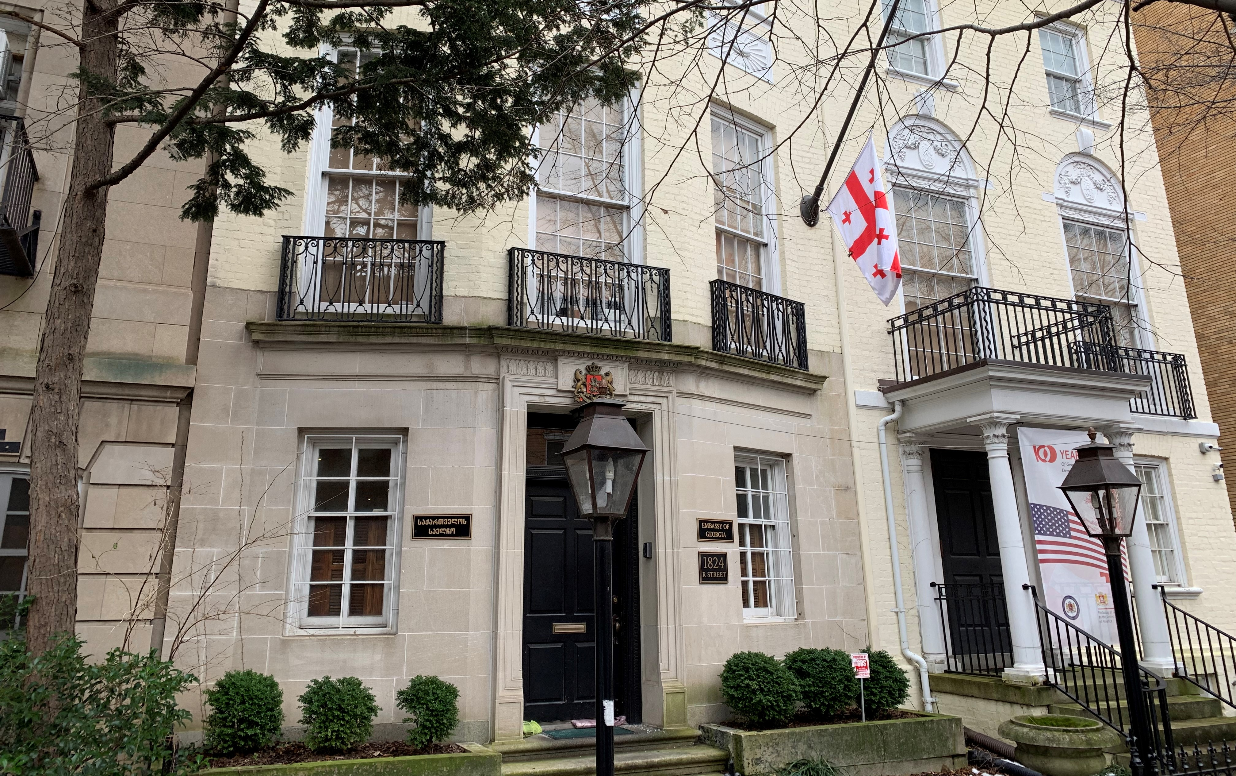 Real Estate and Homes For Sale Near the Embassy of Georgia in Washington, DC. Artyom Shmatko Realtor