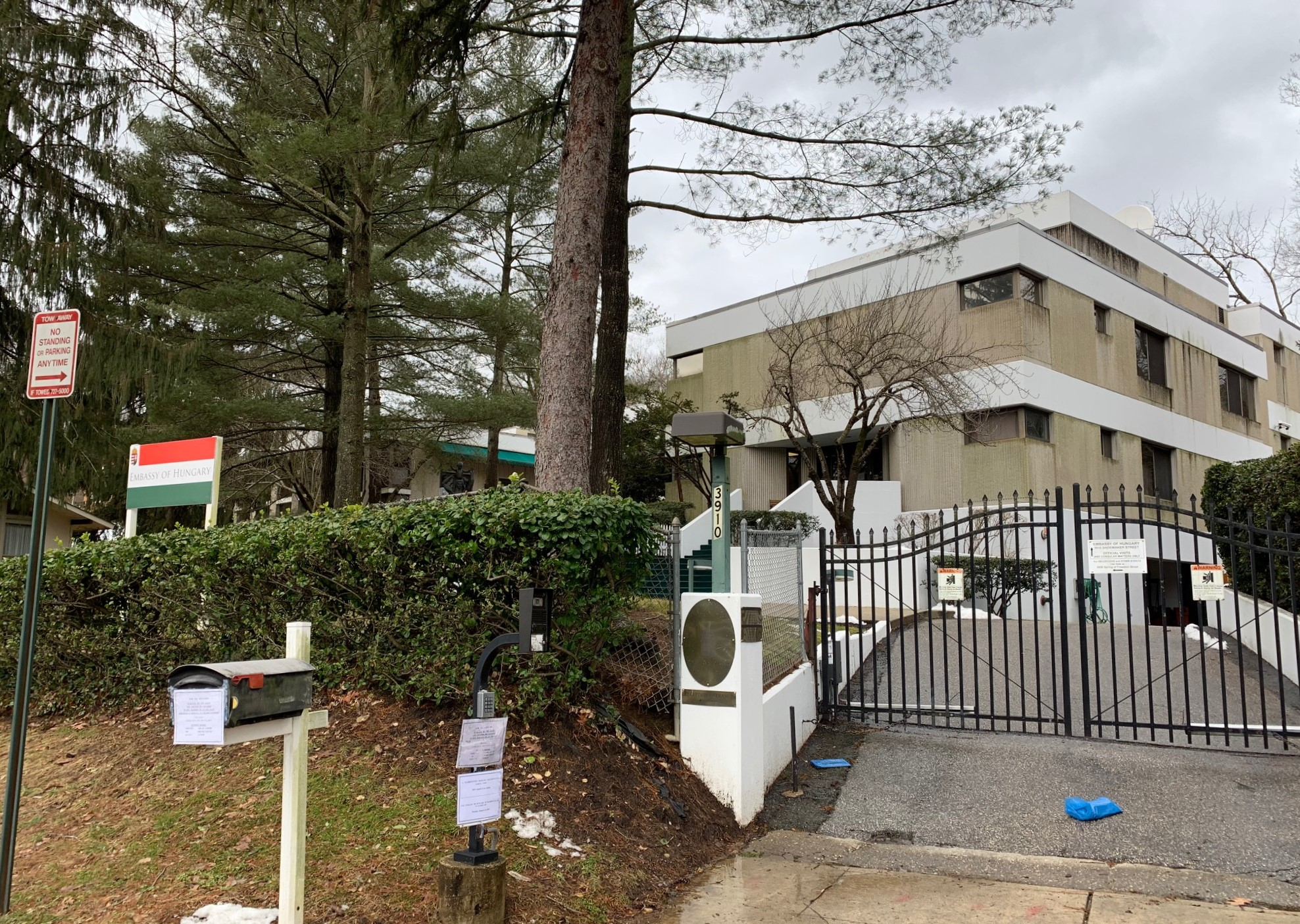 Real Estate and Homes For Sale Near the Embassy of Hungary in Washington, DC. Artyom Shmatko Realtor