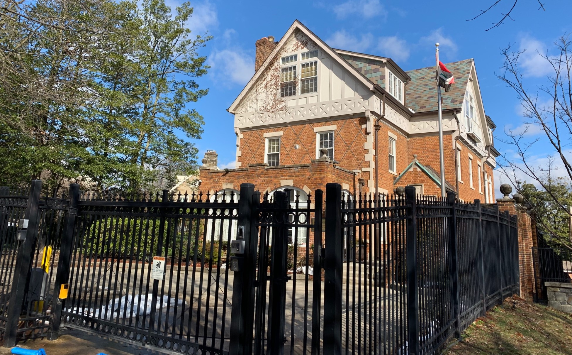 Real Estate and Homes For Sale Near the Embassy of Iraq in Washington, DC. Artyom Shmatko Realtor