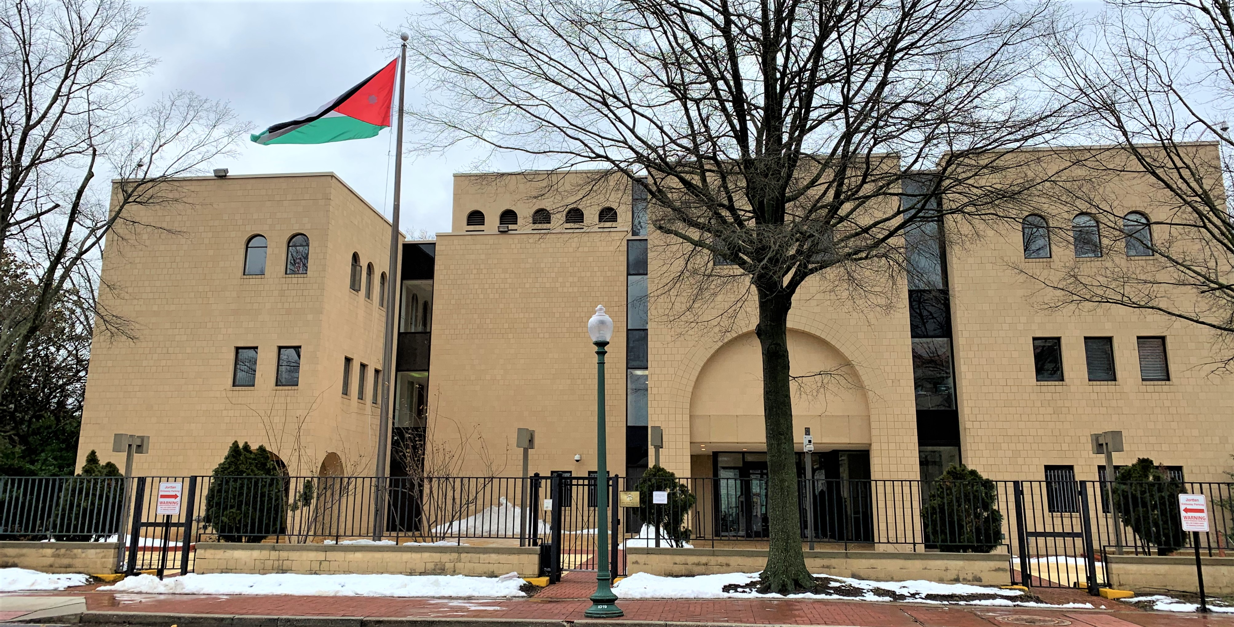Real Estate and Homes For Sale Near the Embassy of Jordan in Washington, DC. Artyom Shmatko Realtor