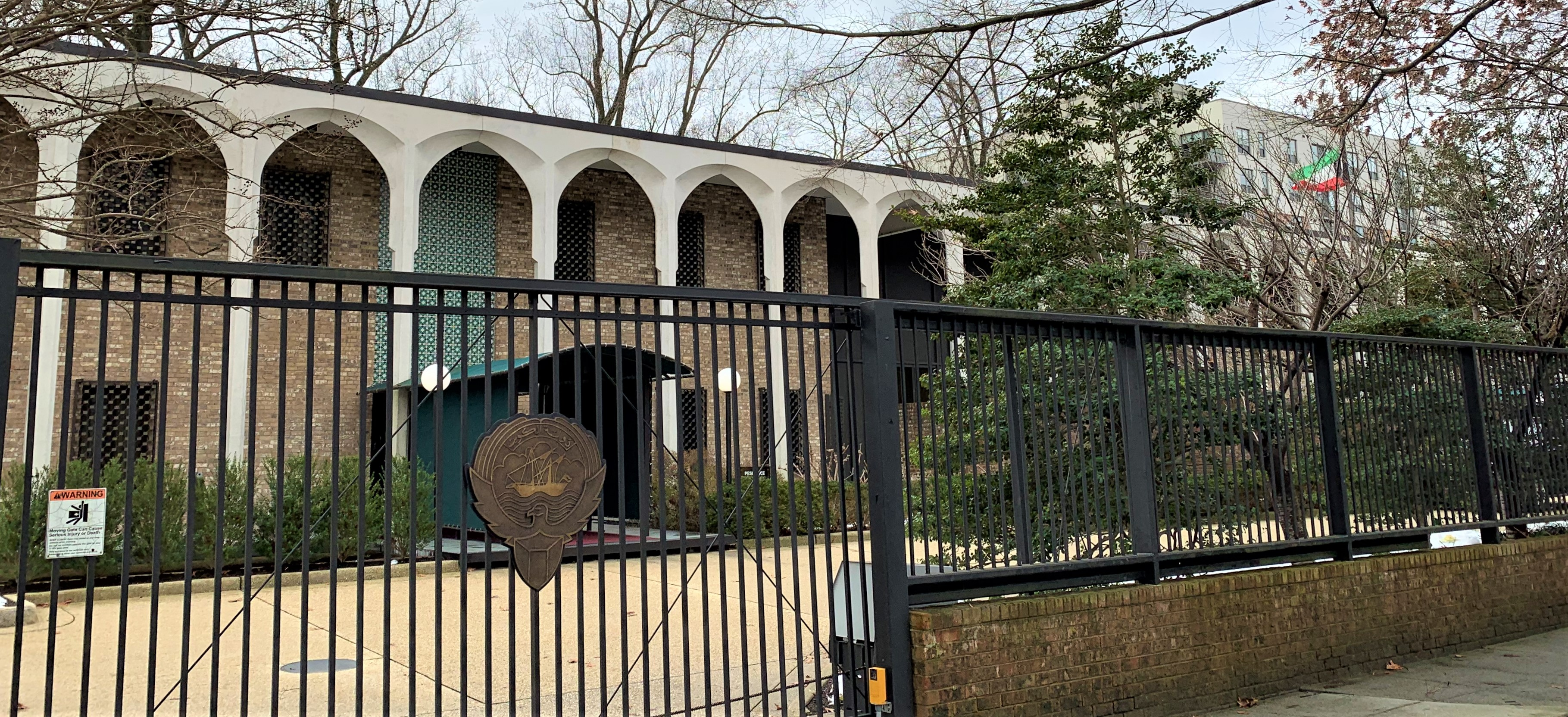Real Estate and Homes For Sale Near the Embassy of Kuwait in Washington, DC. Artyom Shmatko Realtor