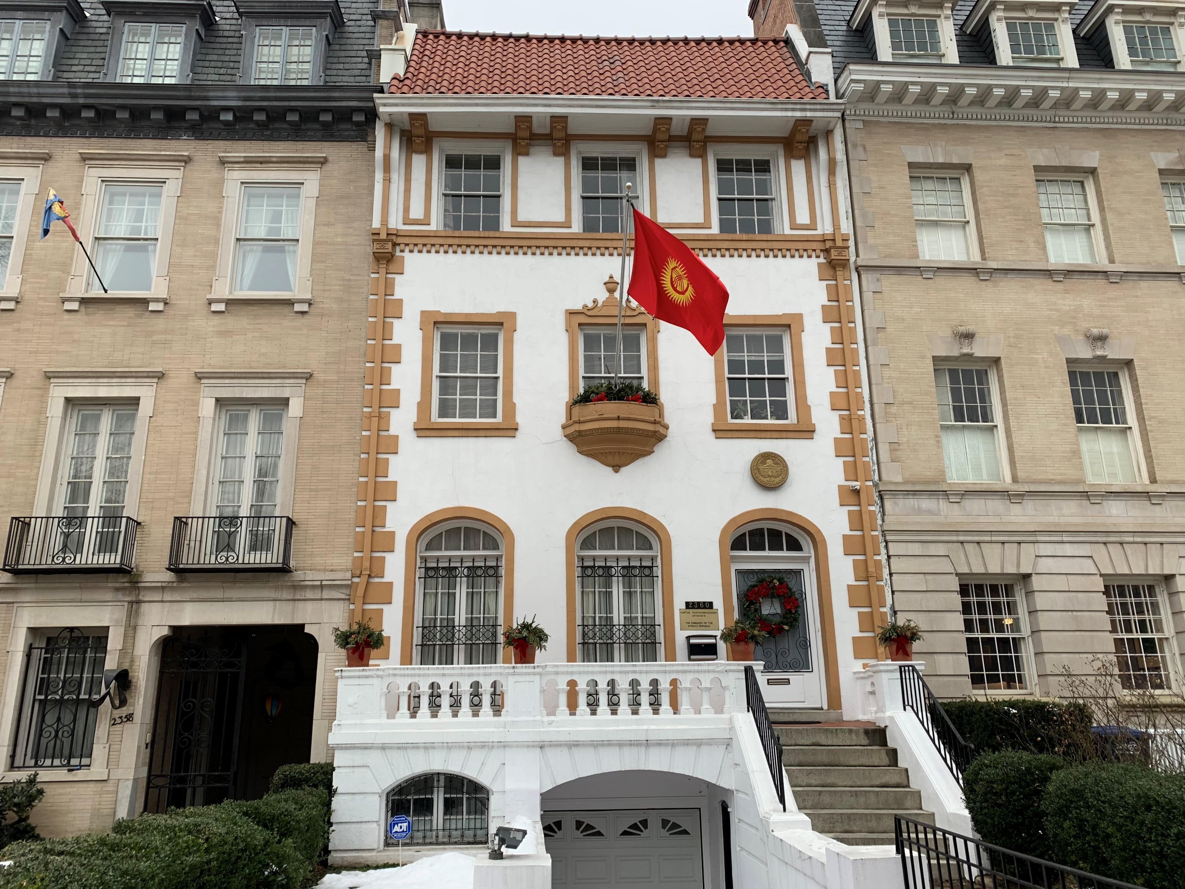 Real Estate and Homes For Sale Near the Embassy of Kyrguz Republic in Washington, DC. Artyom Shmatko Realtor