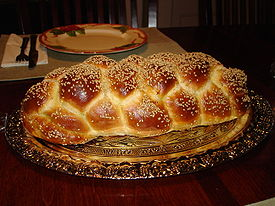 25th Jewish Food Festival August 26, 2012