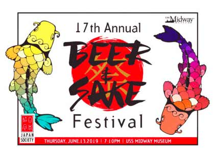Beer and Sake Festival 2019 San Diego Ca