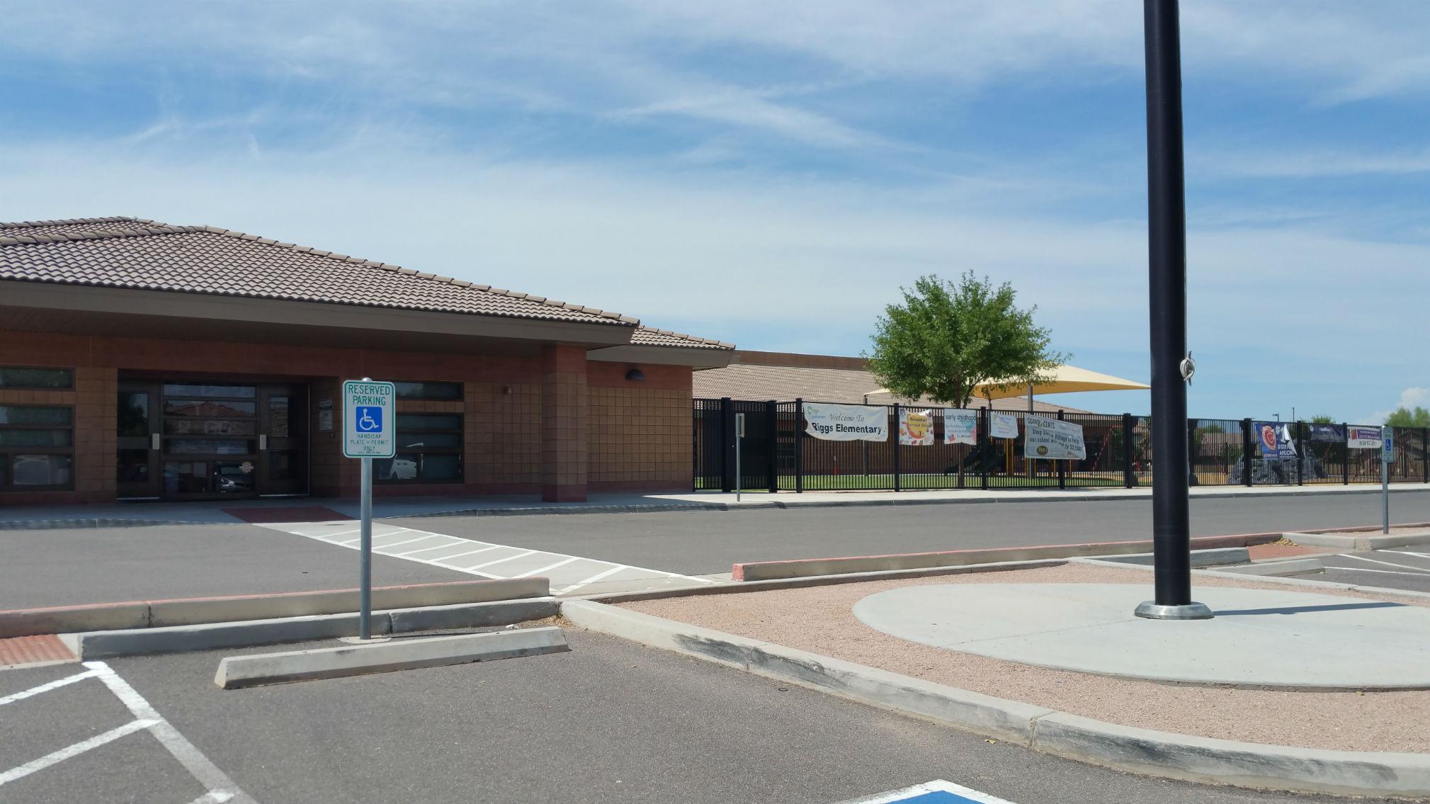 Riggs Elementary