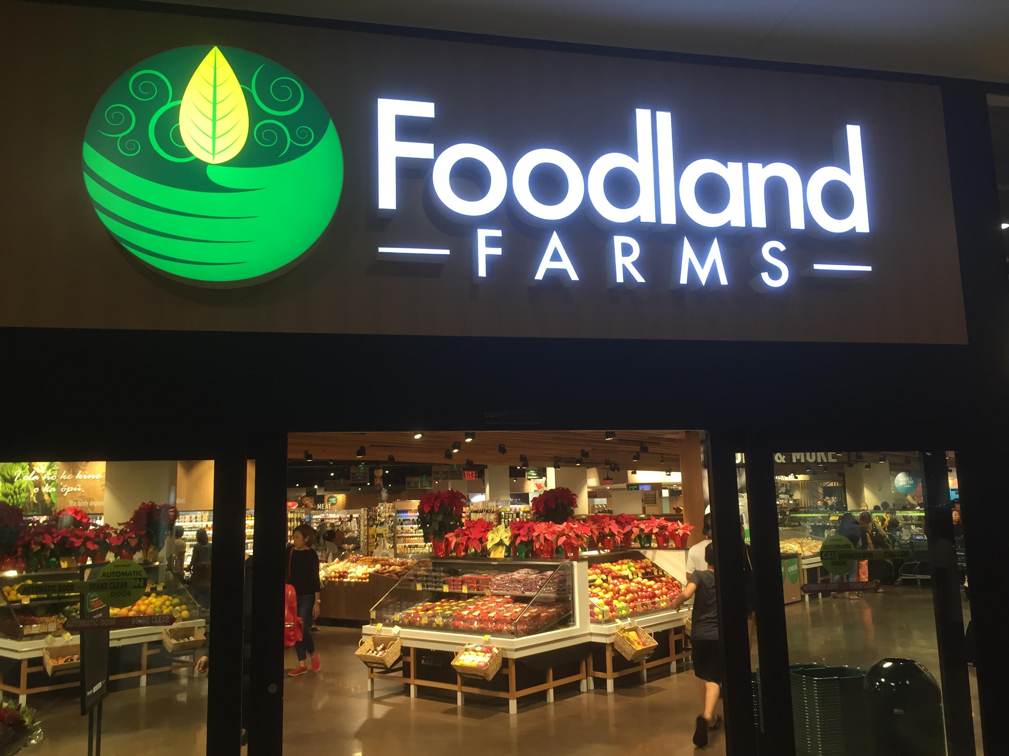 Foodland Farms at Ala Moana