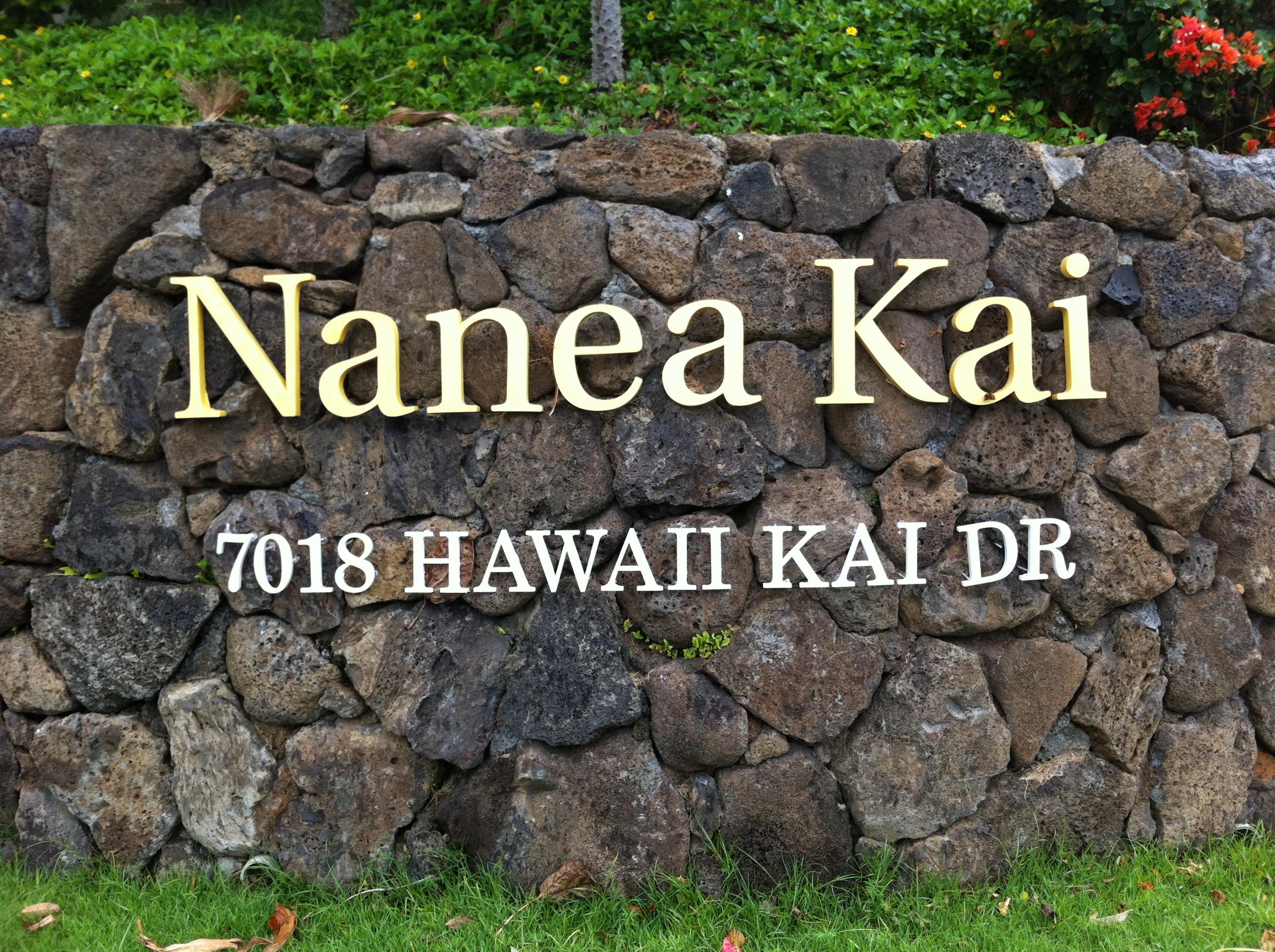 Nanea Kai entry sign