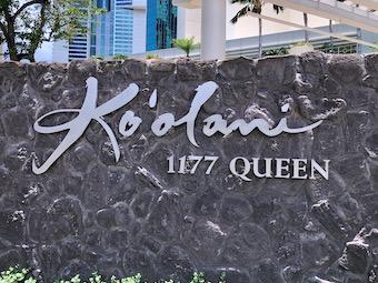 Koolani Sign