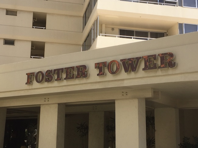 Foster Tower Sign