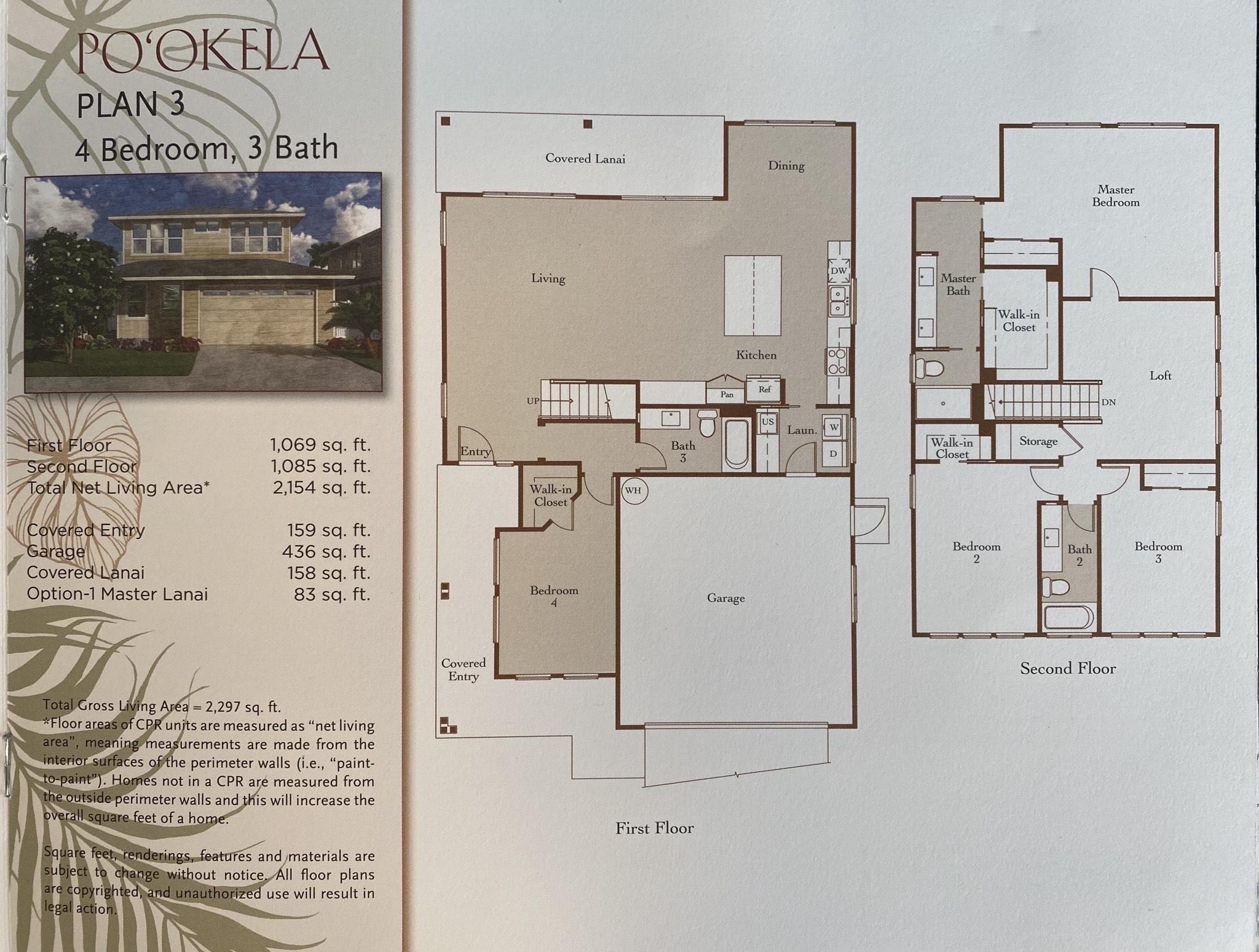 Kealii Pookela Floor Plan 3