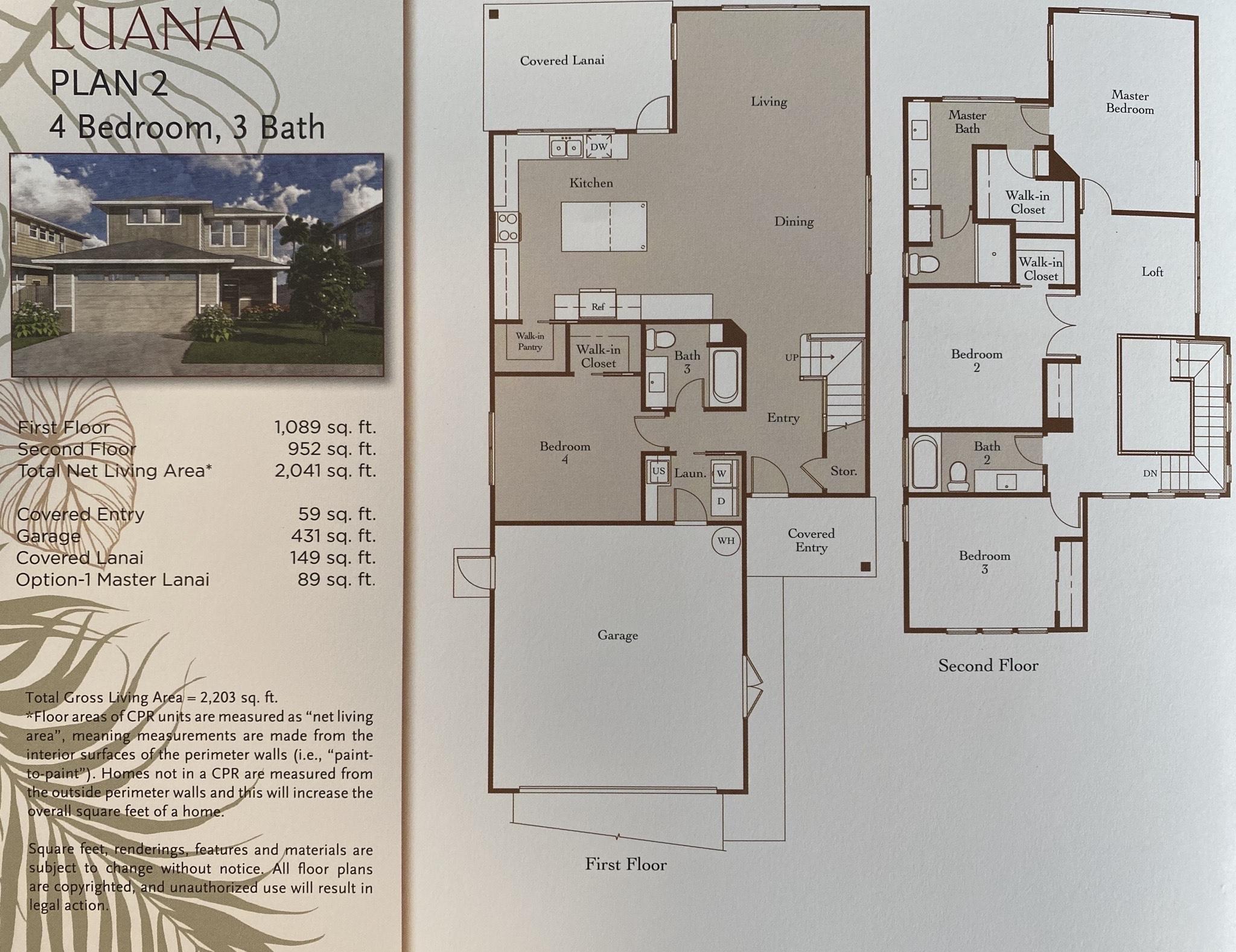 Kealii Luana Floor Plan 2