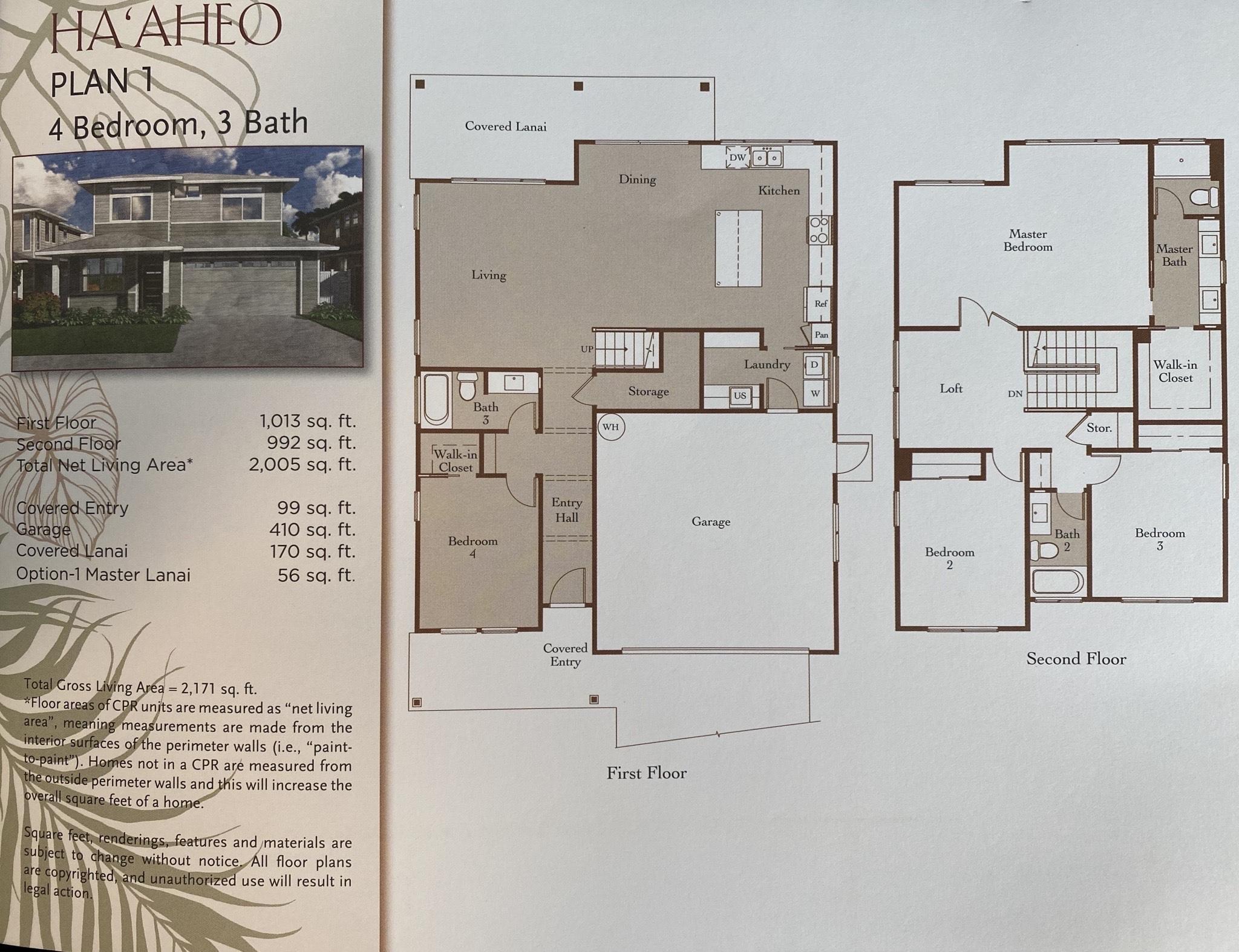 Kealii Haaheo Floor Plan 1