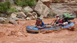 Rafting on the San Juan at 7000cfs