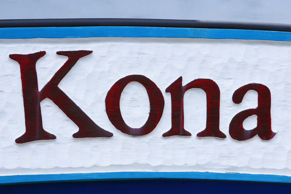 Kona Ultra Wealthy Real Estate Market Continues to Attract Buyers