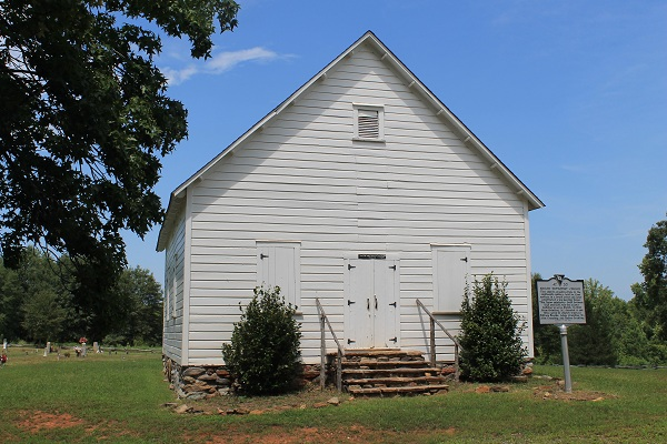 Shiloh Methodist Church, Inman, SC