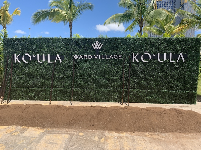 ko'ula condos ground breaking