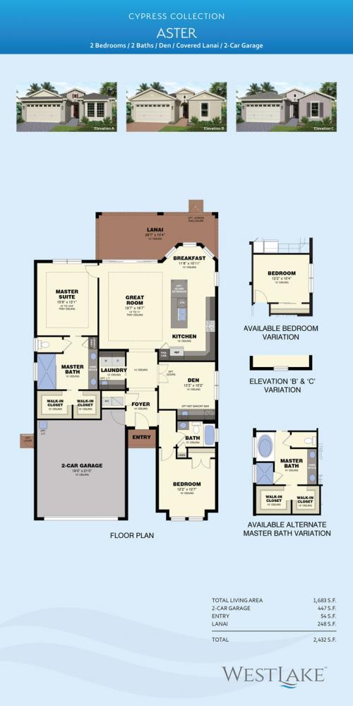 Westlake Aster Floor Plan
