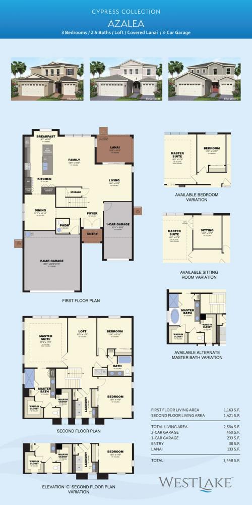 Westlake Azalea Floor plan