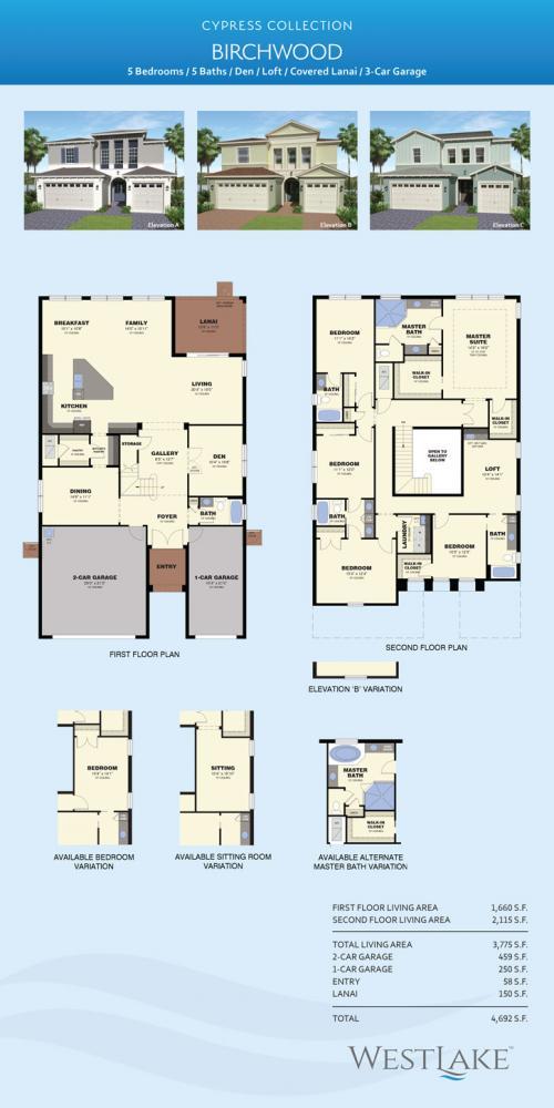 Westlake Birchwood floor plan