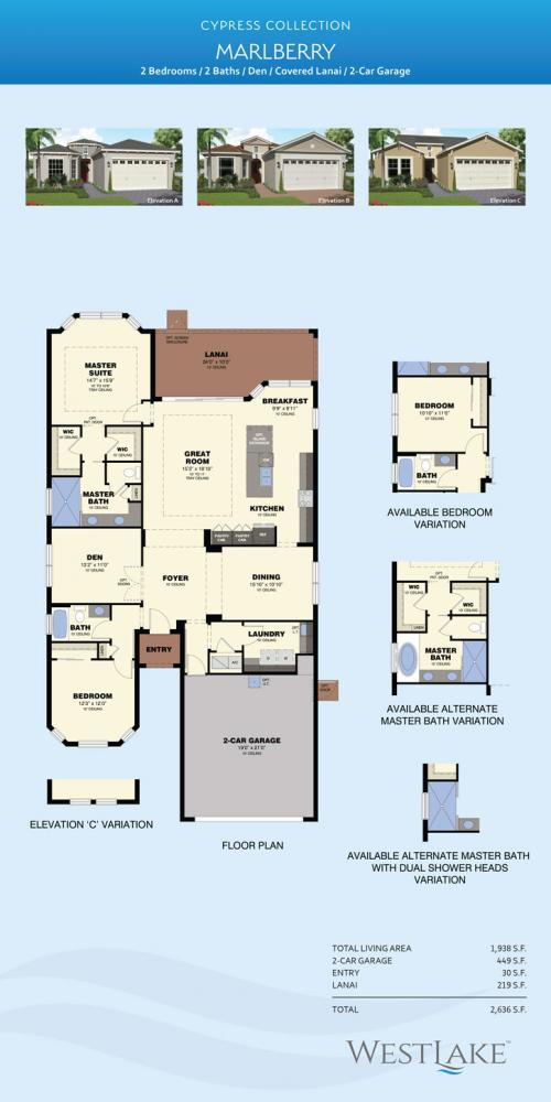 Westlake Marlberry floor plan