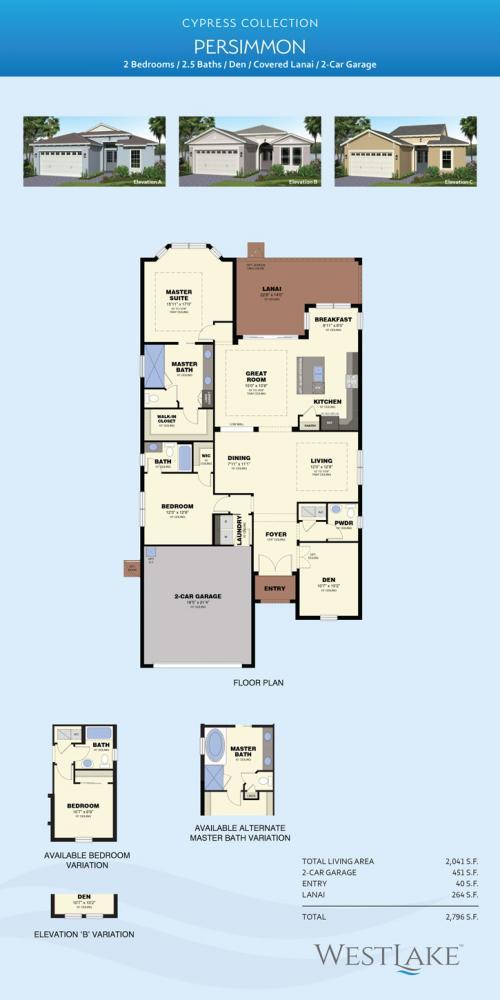 Westlake Persimmon Floor plan