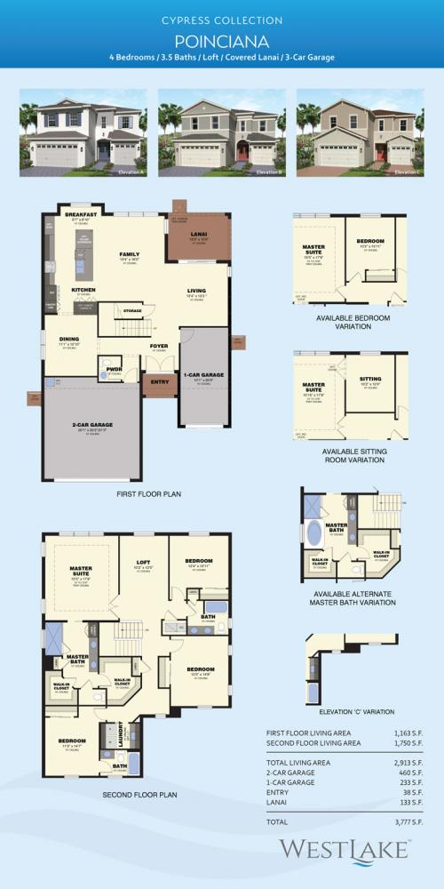 Westlake Poinciana  floor plan