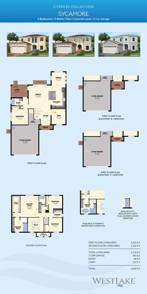 Westlake Sycamore Floor plan