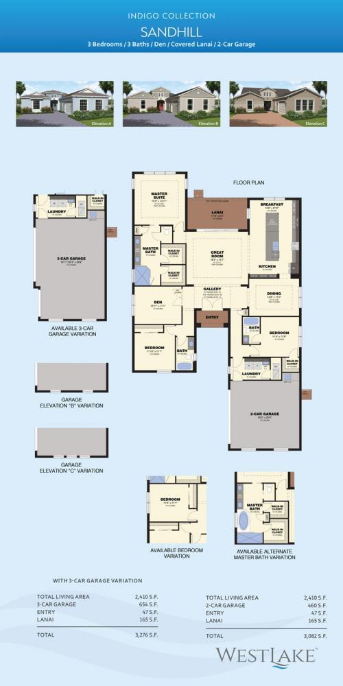 Westlake sandhill floor plan