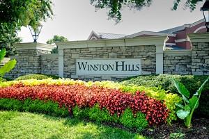Winston Hills entrance - Hendersonville TN 37075