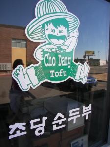 Cho Dang Tofu Restaurant