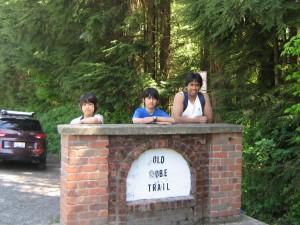 OLD ROBE TRAIL - Mountain Loop Hwy, Granite Falls