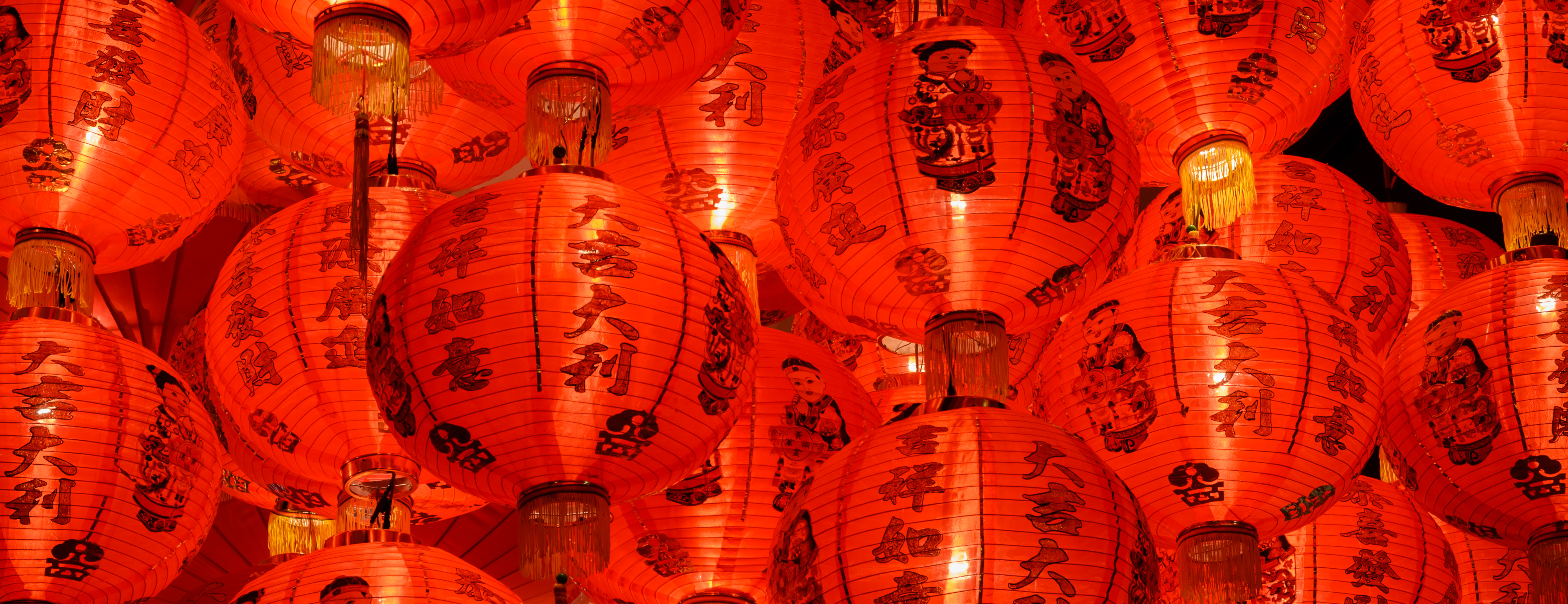 Chinese New Years In LA Chinese Lanterns