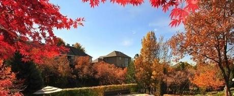 Rockhampton Estates Sandy Utah