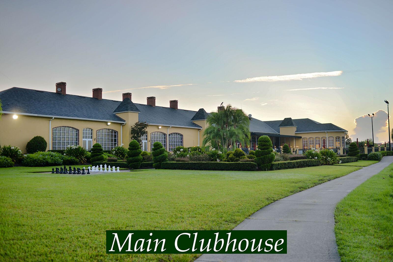Lake Ashton Club House
